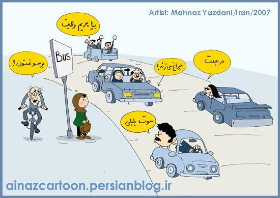 irani-girl01.jpg