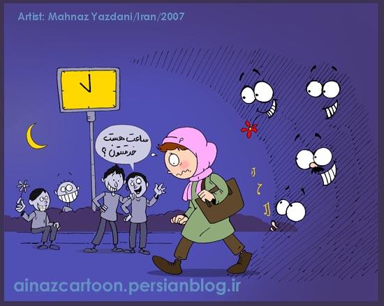 irani-girl02.jpg